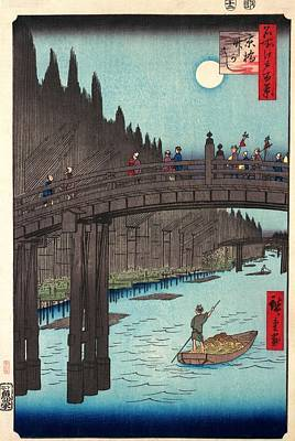 Bamboo Painting - 100 Famous Views Of Edo - Kyobashi, Bamboo Market by Utagawa Hiroshige