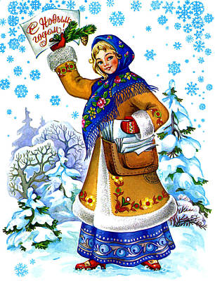Russian Girl Wall Art - Digital Art - Vintage Soviet Holiday Postcard by Long Shot