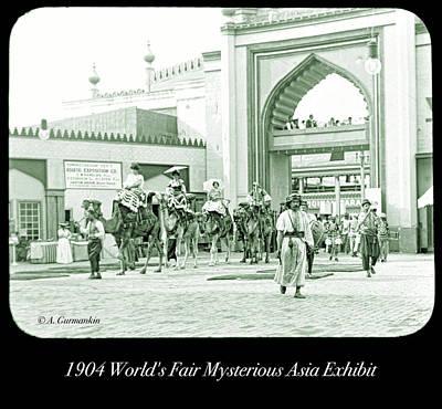 Photograph - 1904 World's Fair Mysterious Asia Exhibit by A Gurmankin