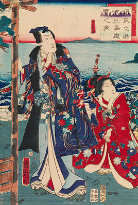 Relief - Genji Excursion To Enoshima Island by Toyohara Kunichika