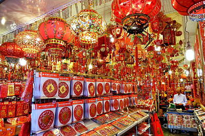 Photograph - Chinese New Years Decorations For 2019 by Yali Shi