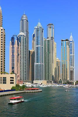 Target Threshold Nature - Dubai Marina United Arab Emirates by Ivan Pendjakov