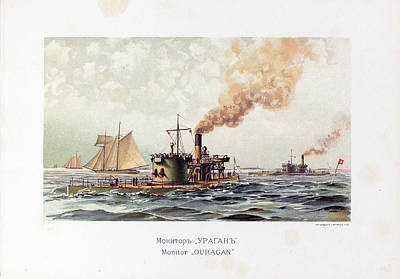 Thomas Kinkade Rights Managed Images - vintage ironclad russian warship Famous russian task force Navy  Royalty-Free Image by Art Makes Happy