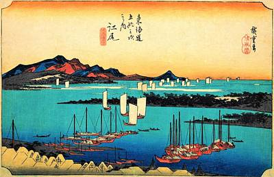 Ocean Sunset Wall Art - Painting - 53 Stations Of The Tokaido - Ejiri, Miho, River, Panorama by Utagawa Hiroshige
