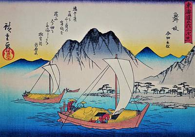 Ocean Sunset Wall Art - Painting - 53 Stations Of The Tokaido - Maisaka by Utagawa Hiroshige