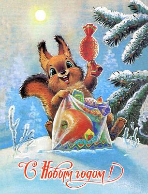 Christmas Squirrel Wall Art - Digital Art - Vintage Soviet Holiday Postcard by Long Shot