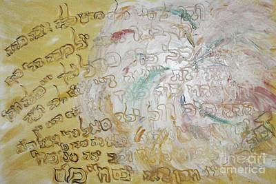 Painting - 72 Letter Name Of God by Hebrewletters Sl
