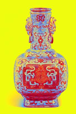 Pop Art - A SMALL GILT-BRONZE AND CLOISONNE  ENAMEL BALUSTER VASE Neon art by Ahmet Asar by Ahmet Asar