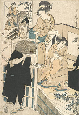 Relief - A Woman At Her Toilet Seated Before A Mirror, Having Her Hair Combed By A Kameyui  by Kitagawa Utamaro