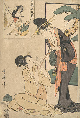 Relief - A Woman Snatching A Bag Of Sweetmeats From Her Mother by Kitagawa Utamaro