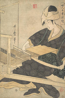 Relief - A Woman Weaving, Seated At A Hand Loom by Kitagawa Utamaro