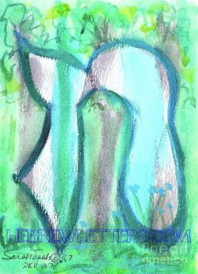 Painting - Abundance Ch2 by Hebrewletters Sl