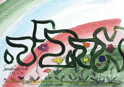 Painting - Ahavya by Hebrewletters Sl