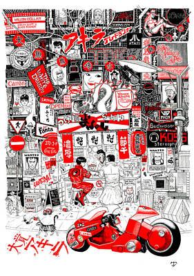 Drawing - Akira X blade Runner by Tristan R Rosenkreutz