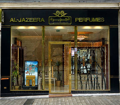 On Trend At The Pool - Al-Jazeera Perfumes by Andrew Fare