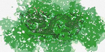 Royalty-Free and Rights-Managed Images - AN INCISED GREEN-GROUND AUBERGINE-ENAMEL  DRAGON BOWL watercolor by Ahmet Asar by Celestial Images