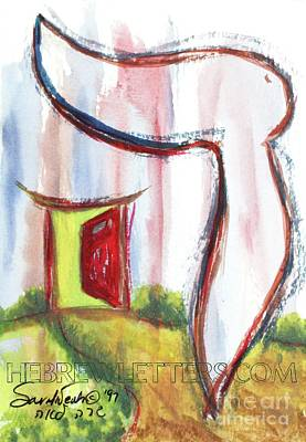 Painting - An Open Door D1 by Hebrewletters Sl