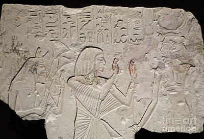 Photograph - Ancient Egyptian Stele by Kevin McCarthy