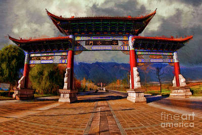 Photograph - Ancient Pagoda In Dali Chongsheng Monastery Mt Cangshan, Yunnan, China by Blake Richards