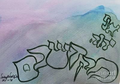 Painting - Ani Adonai Mekadeshchem Gn8 by Hebrewletters Sl