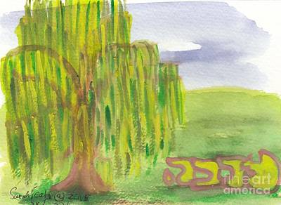 Painting - Arava Willow  by Hebrewletters Sl