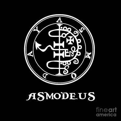 Thomas Kinkade Royalty Free Images - Asmodeus Royalty-Free Image by Valentina Hramov