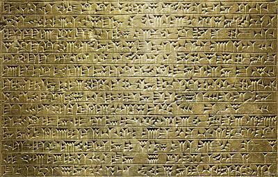 Photograph - Assyrian Cuneiform Inscription by Weston Westmoreland
