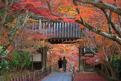Photograph - Autumn At Komyoji Temple In Kyoto, Japan by B. Tanaka