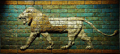 Abstract Shapes Janice Austin Royalty Free Images - Babylonian wall tiles of lion Royalty-Free Image by Steve Estvanik