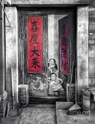 Photograph - Beijing Hutong Art by Iryna Liveoak