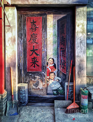 Photograph - Beijing Hutong Wall Art by Iryna Liveoak
