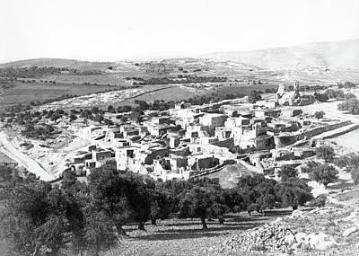 Photograph - Bethany 1885 by Munir Alawi
