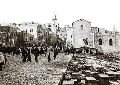 Photograph - Bethlehem Manger Square Late 19th Century by Munir Alawi