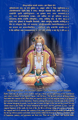 Watercolor Alphabet Rights Managed Images - Bhagavad Gita 7.4-12 Royalty-Free Image by Gaurav Singh