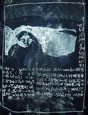 Drawing - Black Ivory Issue 1b62b by Artist Dot
