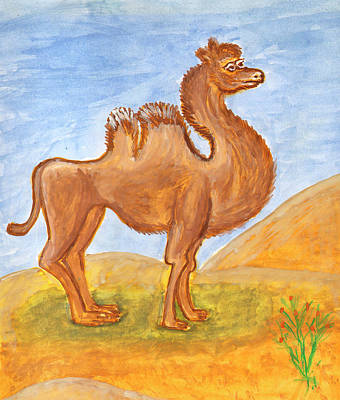 Painting - Camel by Dobrotsvet Art