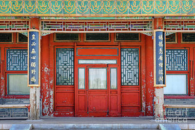 Photograph - Chinese Door by Iryna Liveoak