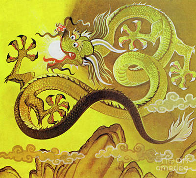 Painting - Chinese Dragon by Angus McBride