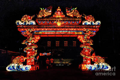 Photograph - Chinese Festival Philly by Nick Zelinsky