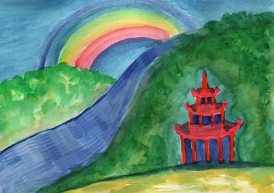 Painting - Chinese Landscape by Irina Dobrotsvet