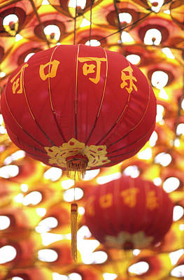 Photograph - Chinese Lantern In The Yuyuan Tea House by Chris Mellor