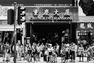 Photograph - Chungking Mansions In Hong Kong by Didier Marti