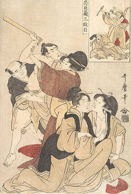 Relief - Chushingura Act IIi by Kitagawa Utamaro