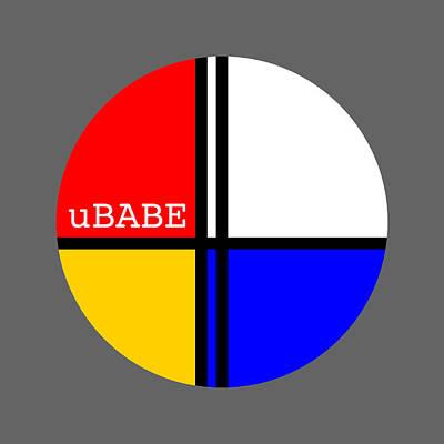 Digital Art - Circle Style by Ubabe Style