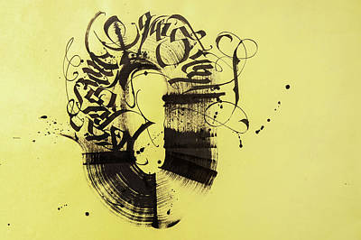 Drawing - Circulation. Calligraphic Abstract by Dmitry Mandzyuk
