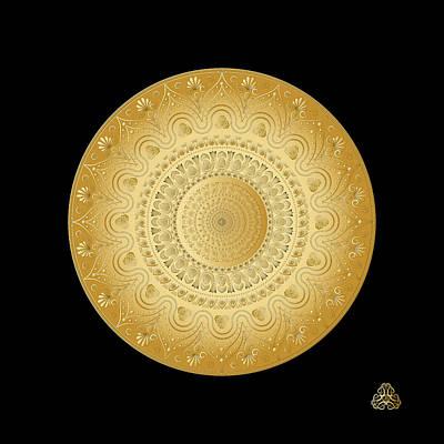 Digital Art - Circumplexical No 3908 by Alan Bennington