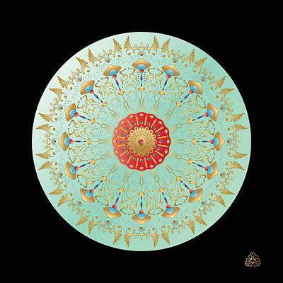 Digital Art - Circumplexical No 3921 by Alan Bennington