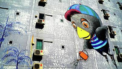 Digital Art - City High Rise 3d Graffiti by Ian Gledhill