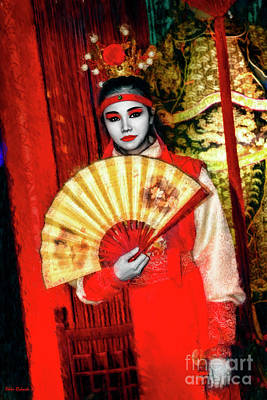 Photograph - Color Or Not  Sichuan Opera  by Blake Richards