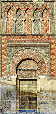 Photograph - Cordoba Mosque Gate 01 Closer by Weston Westmoreland